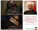 Eye Gauging in Iran