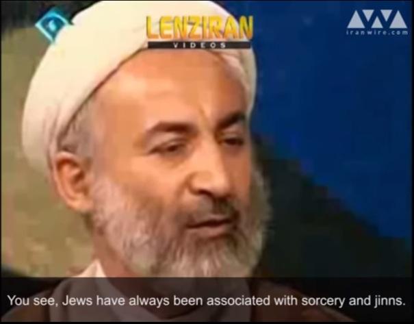 jews & jinns