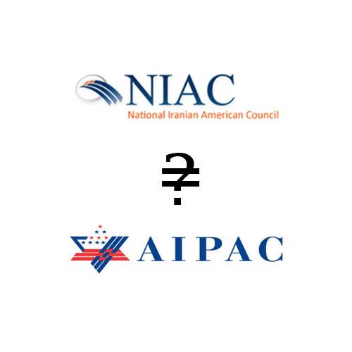 NIAC-&-AIPAC