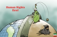 Human Rights in Iran First!