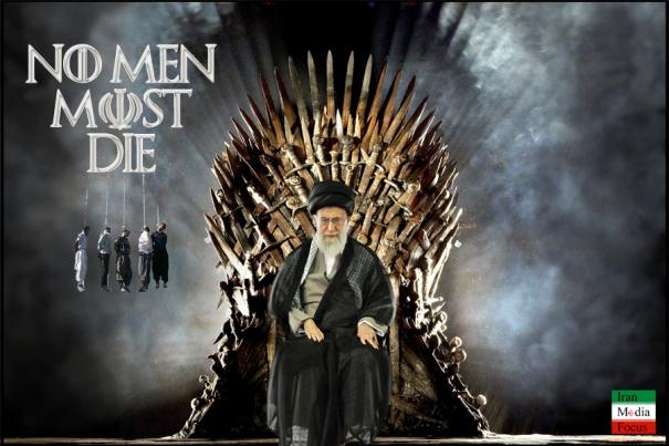 no men must die